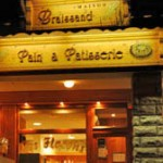 boutique_7_maison_braissand_boulangerie_patisserie_meribel_courchevel_savoie_france